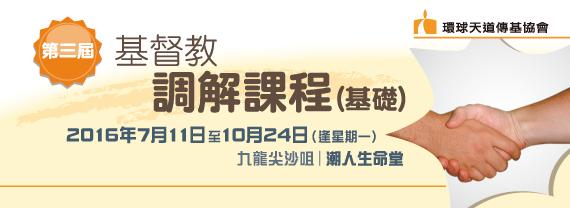 e-banner-570x208.jpg