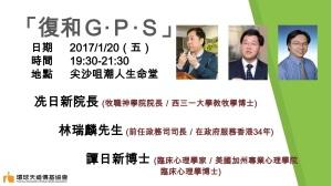 whatsapp-image-2016-11-21-at-11-04-48-am