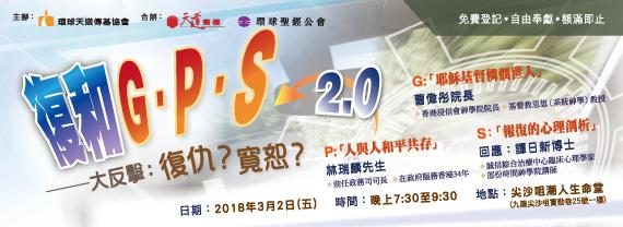 17320_e-banner 570x208