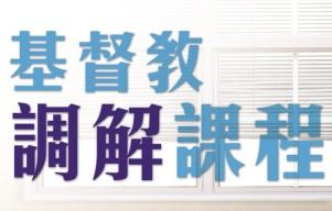 電子報banner